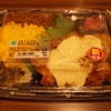 ファミリーマート『3色そぼろ&チキン南蛮弁当』(コンビニ)