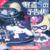 【今日のハロスイ】新作ハッピーバッグ「怪盗Sの予告状」初日7連ガチャ結果報告