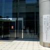第13回 愛媛大学 学生による調査・研究プロジェクト「プロジェクトE」研究成果発表会