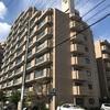コンセール藤ヶ丘弐番館 5階 2LDK