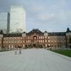 東京駅で逢いましょう