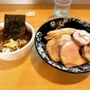 鉄板の旨さ!濃厚魚介つけ麺の【麺屋 たけ井 本店】さんは日々進化していた件