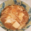 カルディ酸辣湯 サンラータン 味変したりアレンジレシピを紹介