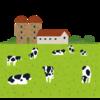 ダウ平均急落 なるべく安く牛を買おう アルトリア・グループ