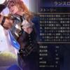 【ヒーロー紹介】ランスロットの紹介!(ビルド、エンブレム、立ち回りetc...)