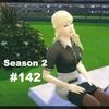 【Sims4】#142 命がけの恋【Season 2】