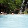 混浴露天風呂 露天風呂と紅葉を楽しむ大人の修学旅行
