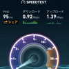 LINEモバイルの通信速度が遅くなってしまったので乗り換え先を検討