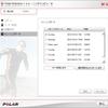 【Strava】PolarのHRMファイルをStravaにアップする方法