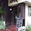 高崎に老舗洋食屋で絶品チーズハンバーグ。レストランかもしか
