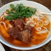 【横浜中華街】人気の刀削麺屋さんで牛肉麺|杜記