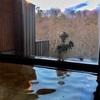 天竜峡温泉 ご湯っくり 信州そば 時路屋 グリーンガム自販機