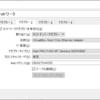 VirtualBox:Ubuntu16のネットワークとSSH設定