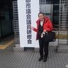 第57回「東京都市議会議員研修会」