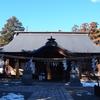 一の宮めぐり(と、温泉) 浅間神社・下部温泉・浅間大社('15)