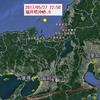 【地震】福井県沖と宮古島近海のM5前後の地震~生駒山と台湾のダウジング予測が外れたか?
