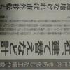 老朽化した札幌流通センターの立て直し、もはやオワコン?