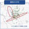 SYSTEM:出退店分析、販促エリア選定、顧客分布の把握、地図上にデータを集積