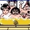 怒涛! 殺しの浜/『メタルマックス2 スーパーコレクション』