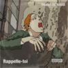 HAIIRO DE ROSSIの『Rappelle-toi』について