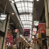 日本初のアーケード商店街 ~福岡県北九州市小倉~