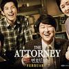 ええ話やな~(笑) ◆ 「弁護人」