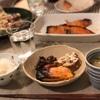 ごはん、れんこんチーズ焼き、ぜんまい、鮭の味噌焼き、七草汁