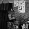 ぶらり独りウォーキング横浜元町 その2