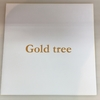 【シマレコ】Gold tree「空の向こう」入荷しました!