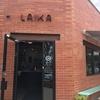 静かなエリアにある自家焙煎カフェ 【LAIKA Coffee】