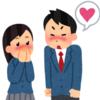 離婚しないために、結婚前に見逃してはいけない価値観のズレ