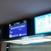 観光客メインの便は非常口座席が空いているの巻 ANA714便 新千歳ー中部 搭乗記