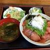 三浦市諸磯の「山崎屋食堂」でトロまぐろづけ丼