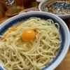 自家製中華そば としおか 『つけ麺中盛 辛味(別皿)生玉子 ビール』