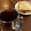 何度でも行きたくなるおいしいコーヒーのお店 1杯目「BASE COFFEE」