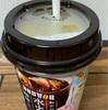 【ドトールコーヒー】DOUTOR(ドトール) 和がひきたつ水出し珈琲を飲んだ感想【すっきりな甘み】