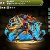 【パズドラ】仮面ライダービルドの入手方法や進化素材、スキル上げや使い道情報!