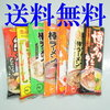 7月3日!楽天ショップお得情報 No.1