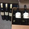 やっぱり、当店、デイリーワインが得意です! デイリーワイン通販 コスパワイン フルボディワイン通販 送料無料
