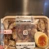 鶏めし御飯(かつおだし香るタレ付き)