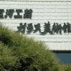 27日より愛知県の緊急事態宣言発出