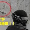 【富山県・立山山麓スキー場】日本屈指の豪雪地帯!首都圏から車で行くのは厳しいけど、飛行機で行けばラクチン!