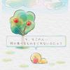 【ぺこぺこモグモグSOS】最新情報で攻略して遊びまくろう!【iOS・Android・リリース・攻略・リセマラ】新作スマホゲームが配信開始!