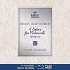 J.S.バッハ:無伴奏チェロ組曲 / フルニエ (1961/2019 Blu-rayAudio)
