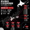 私は中国にいますが【新型肺炎】日本のみなさんも注意してください