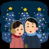 【女性必見!】 クリスマスに男性が彼女としたいことランキング10www