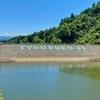 長福寺ダム(新潟県十日町)