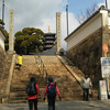 中山観音駅から中山山頂、7.7km