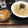 つけ麺丸和 名駅西店(名古屋市中村区)