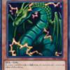「サンダー・ドラゴン」が値上がり!理由は新規カード判明のため?
